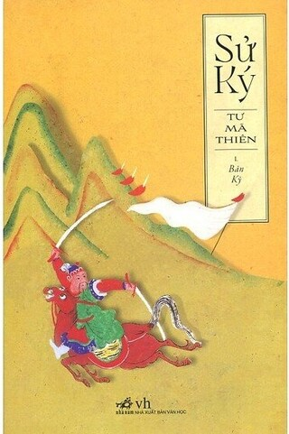 Sử Ký Tư Mã Thiên: Bản Kỷ - Liệt Truyện - Thế Gia