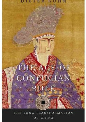 Confucian rule, The Song transformation of China, China modern