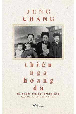 Thiên Nga Hoang Dã - Ba Người Con Gái Trung Hoa