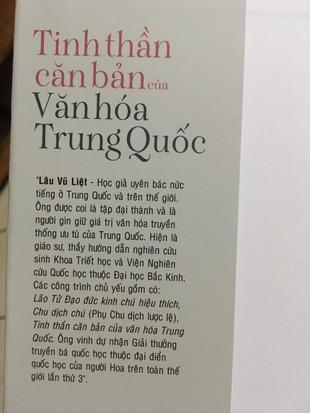 Tinh Thần Căn Bản Văn Hóa Trung Quốc