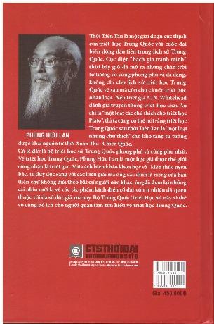 Triết Học Trung Quốc Thời Tiên Tần, tác giảPhùng Hữu Lan