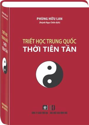 Triết Học Trung Quốc, Tiên Tần, Phùng Hữu Lan, Triết học phương Đông, Nho giáo