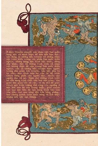 Tam Quốc Chí Bình Thoại; Truyền Thuyết Các Nhân Vật Tam Quốc