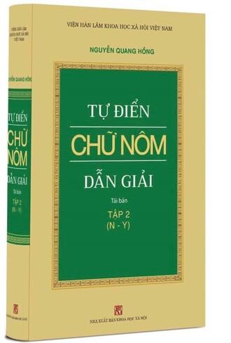 Bộ (2 Cuốn) Tự Điển Chữ Nôm Dẫn Giải - Nguyễn Quang Hồng
