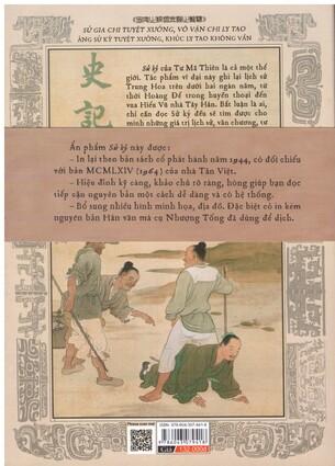 Sử Ký Tư Mã Thiên – Bản Dịch Quốc Ngữ Đầu Tiên Năm Giáp Thân (1944)