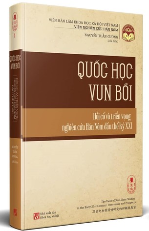 Tùng Thư Văn Hóa Hán Nôm tập 2 cổ học điểm tô