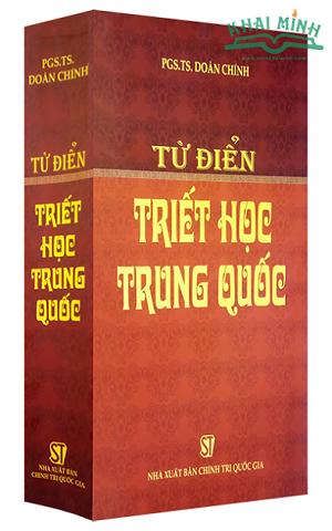 Từ điển triết học Trung Quốc - Doãn Chính