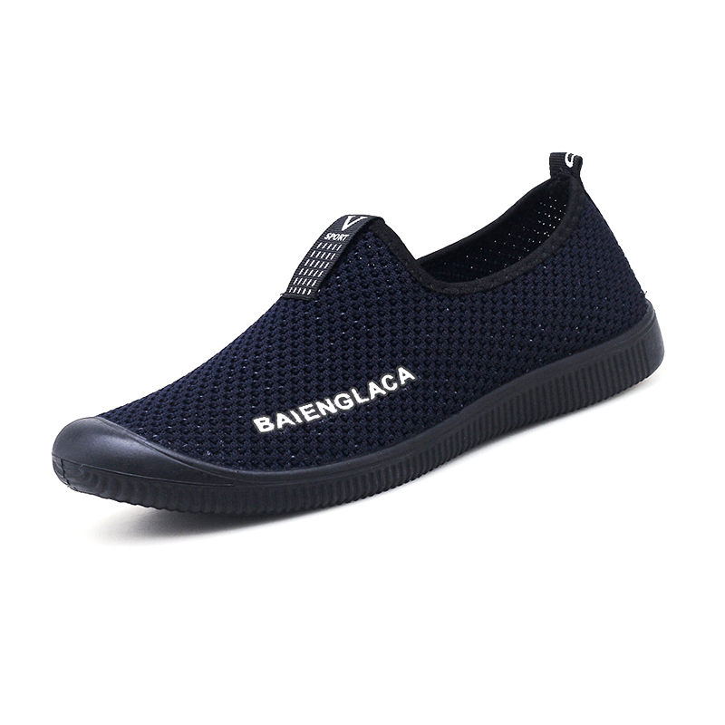 Giày lười nam, chất vải dệt BA001