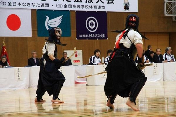 Võ thuật Naginata của Nhật Bản