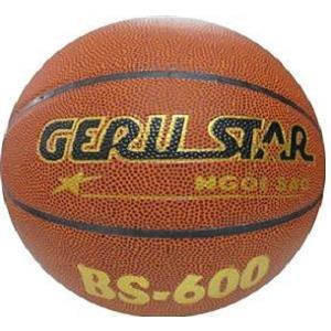 Quả bóng rổ Gerustar PVC BS 600