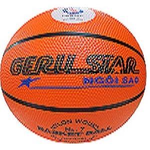 Quả bóng rổ GeruStar PU số 7 FEDERATION