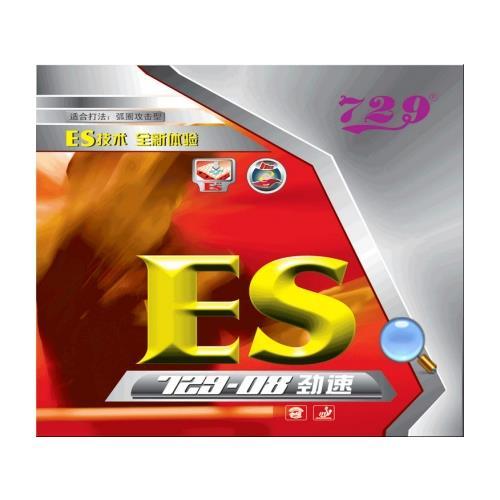 Mặt vợt bóng bàn 729-08ES