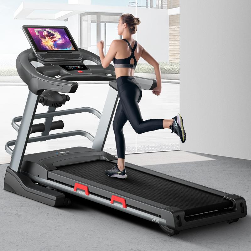 Máy chạy bộ điện Merach S450 Treadmill