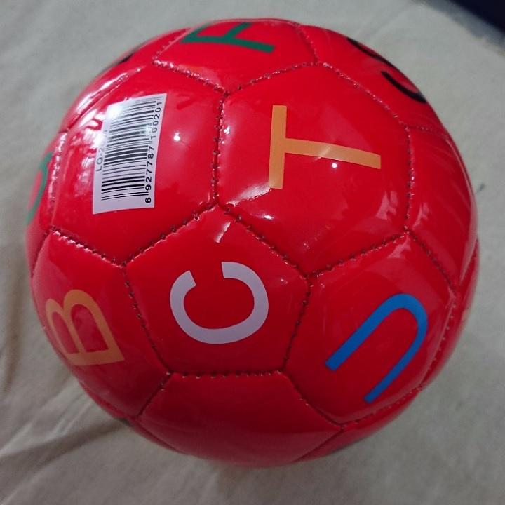 Quả bóng đá số 2