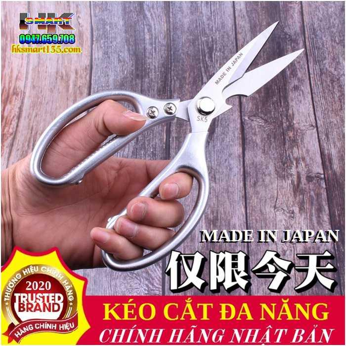 Kéo cắt đa dụngSK5 cao cấp Nhật Bản