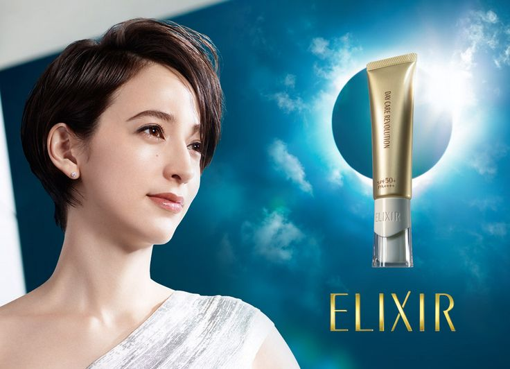Kem chống nắng Elixir Shiseido Day Care Revolution SPF 50+ PA+++