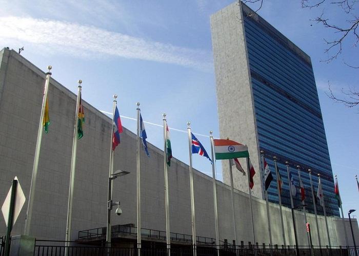 Trụ sở Liên Hiệp Quốc (United Nation)