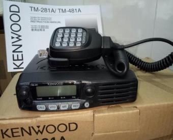 Máy Bộ Đàm Gắn Xe Kenwood TM-481A