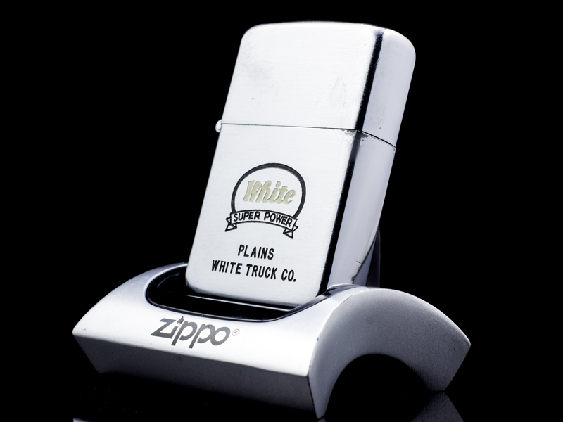 Zippo-co-white-super-power-47-49-hiem