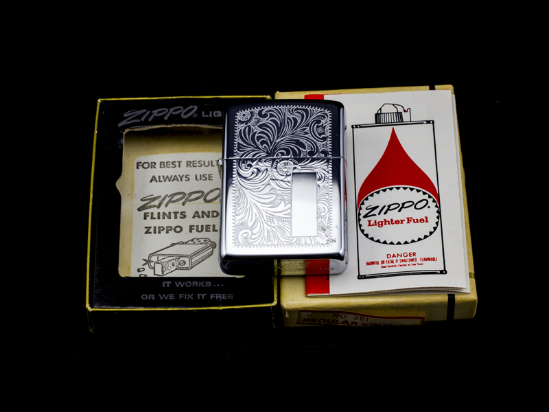 zippo-co-engine-turn-6-gach-1976-don-gian