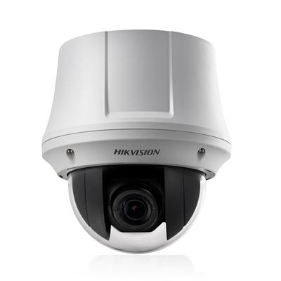 Camera IP Speed Dome 2MP ( quay quét, trong nhà ), chuẩn nén H.264 DS-2DE4220W-AE3