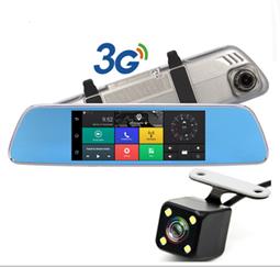 Camera hành trình Androids AM-CM843G