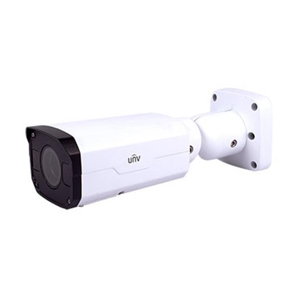Camera IP Uniview thân trụ 2M Starlight chuẩn H.265