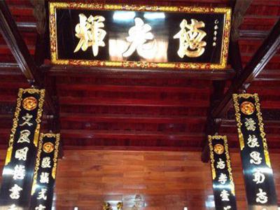 Nội thất không gian phòng thờ đẹp