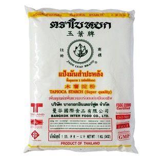 Bột năng Thái Lan (1kg)