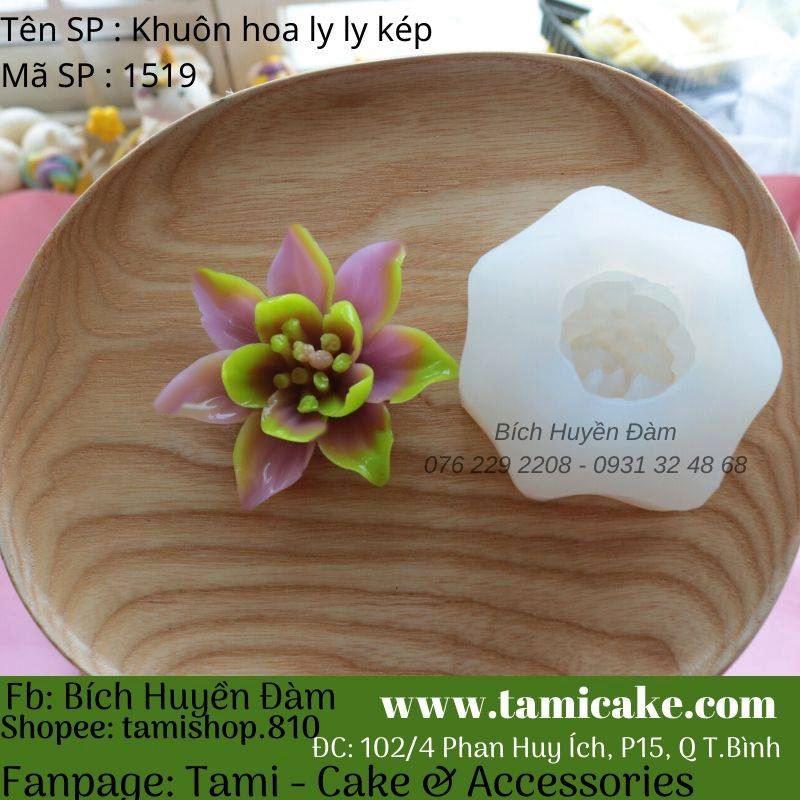 Khuôn silicon hoa ly ly kép 1519