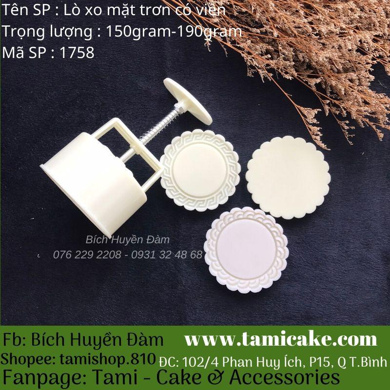 Khuôn Trung thu lò xo mặt trơn có viền (150gram-190gram) 1758