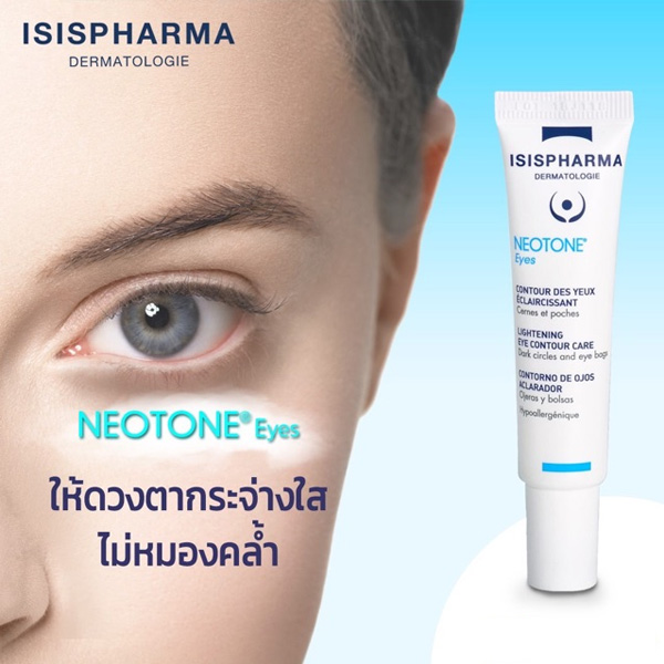Isis Pharma Neotone Eyes 15ml