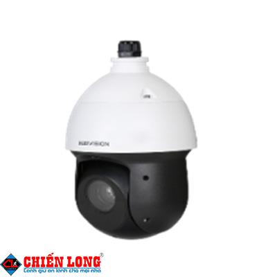 Camera Speed Dome KBVISION _KX-2007ePC
