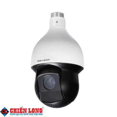 Camera Speed Dome KBVISION _KX-2007PC
