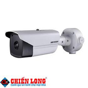 Thermal Network Bullet Thermal Camera _DS-2TD2166-15(25 35)