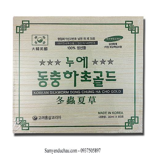 TPCN: Tinh Chất Đông Trùng Hạ Thảo Hanil Hàn Quốc hộp gỗ (60 gói x 30ml)