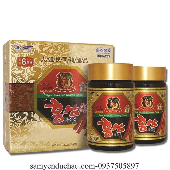 TPCN: Cao hồng sâm mật ong IRE HÀN QUỐC 2 lọ x 250g