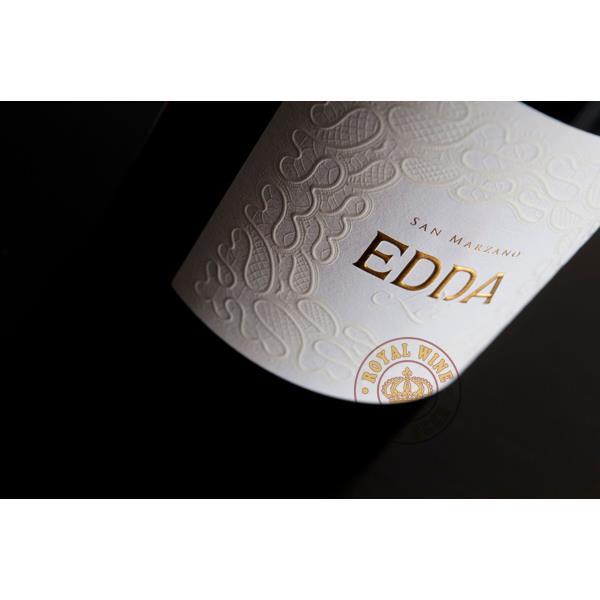 Rượu vang Edda San mazano
