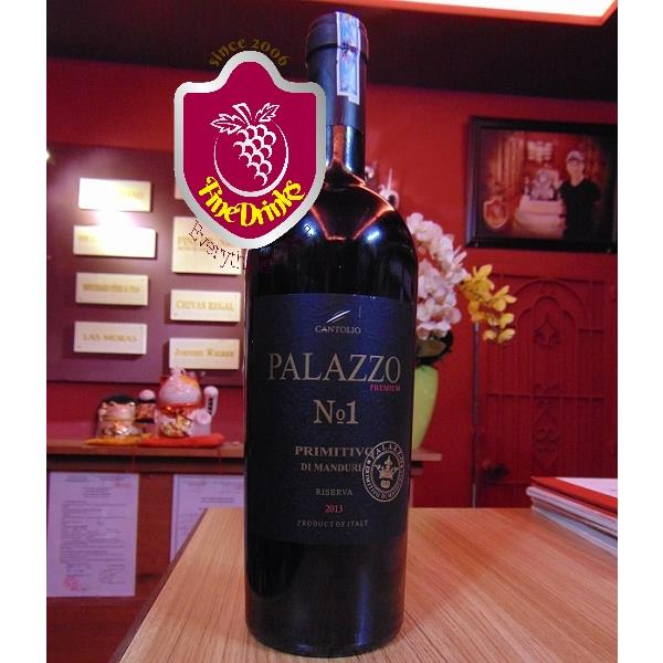 Rượu Vang Palazzo Premium