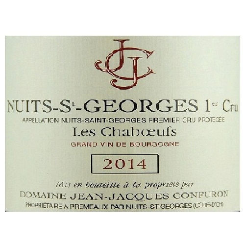 Nuits St Georges