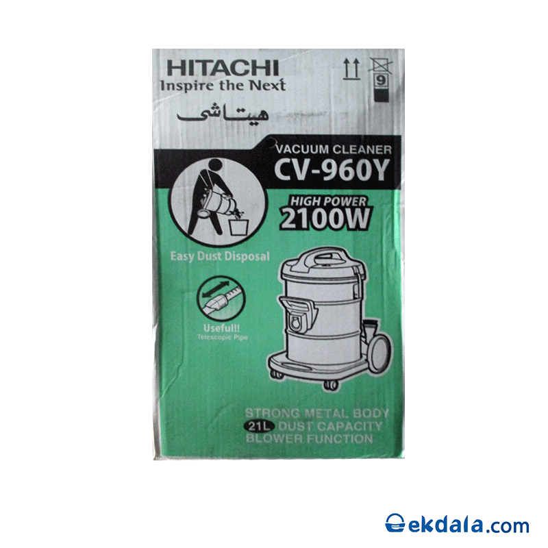 Máy hút bụi Hitachi CV-960Y