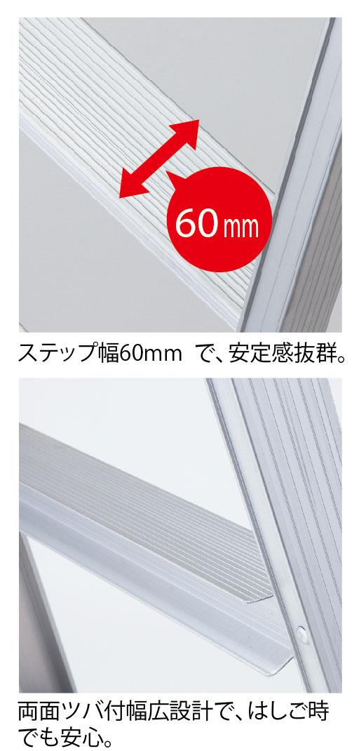 Thang nhôm chữ AHasegawa-Japan RS2.0-21