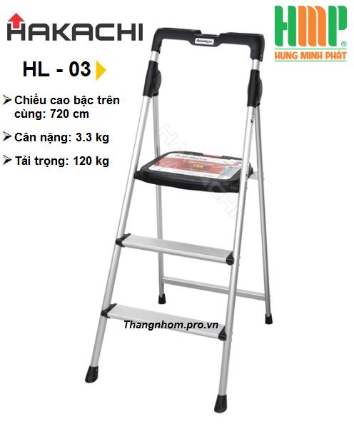 Thang nhôm ghế 3 bậc Hakachi HL-03