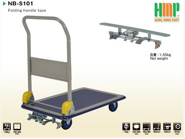 Xe đẩy Prestar JapanNB-S101