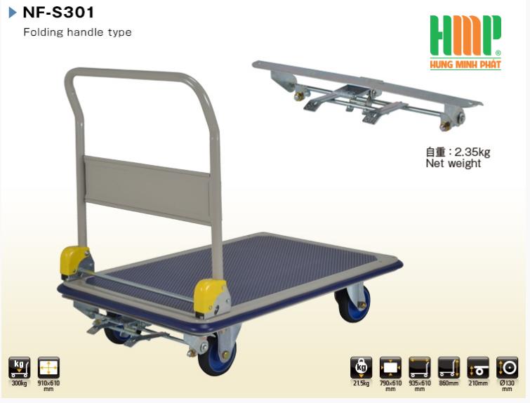Xe đẩy Prestar JapanNF-S301