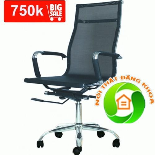 Thanh lý bàn ghế văn phòng ở Trần Bình