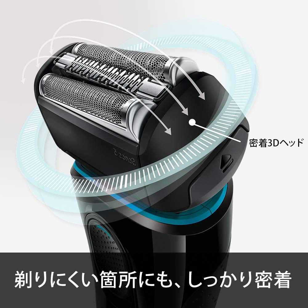 Máy cạo râu Braun Series 5 chính hãng (model 5140S)