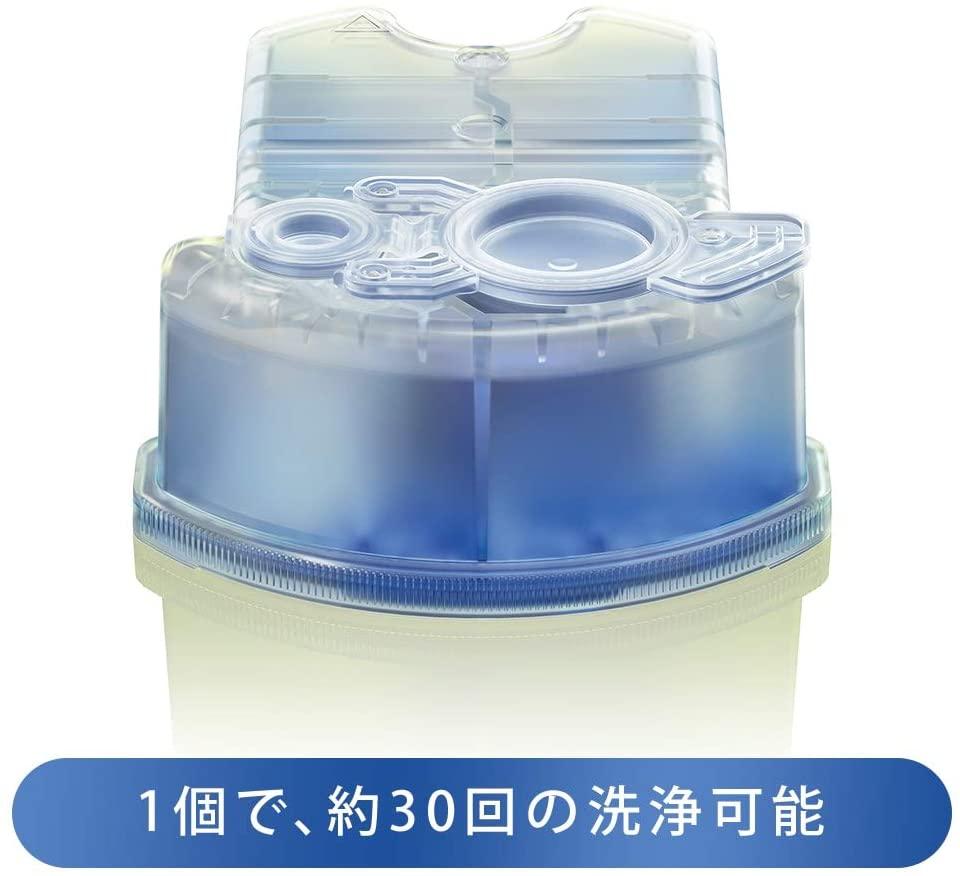 Braun Clean & Renew - Cục nước rửa thay thế cho trạm rửa của máy cạo râu Braun