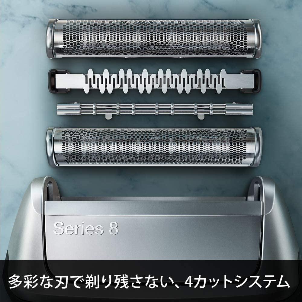 Máy cạo râu Braun Series 8 - Made in Germany (model 8320S)