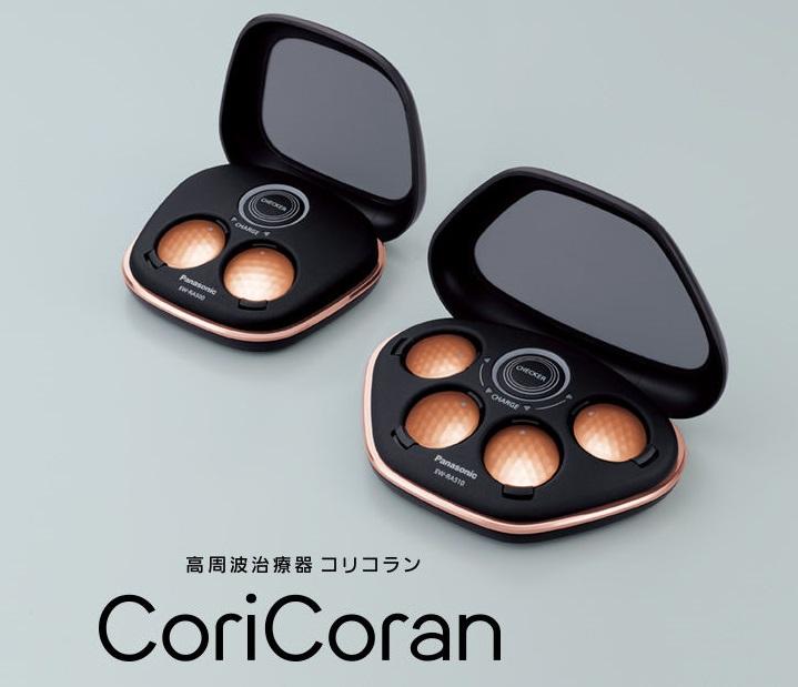 Thiết bị trị liệu tần số cao Panasonic Coricoran